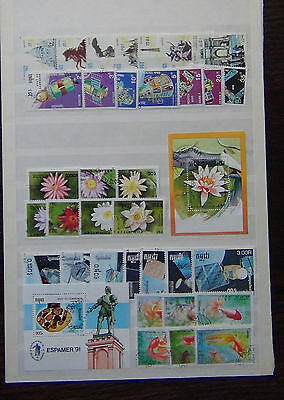 Cambodia Kampuchea Vietnam range Space Fish Flowers sets and M/S VFU