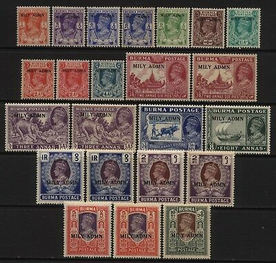 Burma 1945 KGV Multi Design Values Ovprt MILY ADMN Set + Extras Mounted Mint
