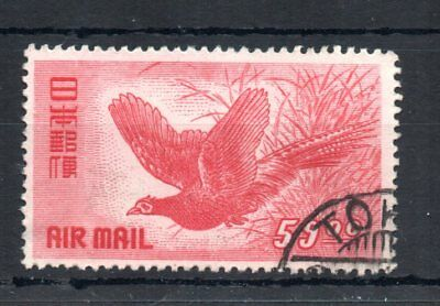 1950 JAPAN 59y Airmail Pheasant & Pampas Grass SG577 fine used cv£17
