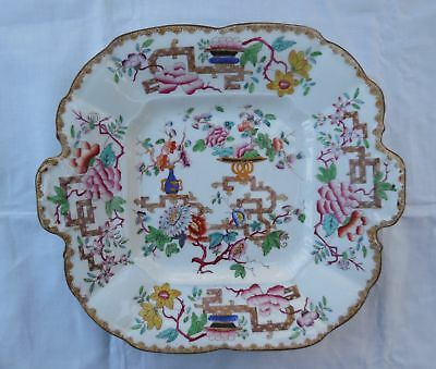 Antique Chinoiserie Minton Chinese Tree 2067 Cake Plate c1820-50's