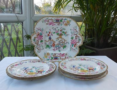 Antique Chinoiserie Minton Chinese Tree 2067 Cake & 5 Side Plates c1820-50's