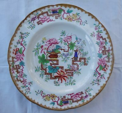 Antique Chinoiserie Minton Chinese Tree 2067 22cm Plate c1820-50's