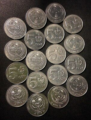 Old Kyrgyzstan Coin Lot - 18 Super Uncommon Hard to Find Coins - Lot #F16