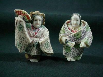 NobleSpirit NO RESERVE {3970}Great Pair of Vintage Netsuke Carved Figurines