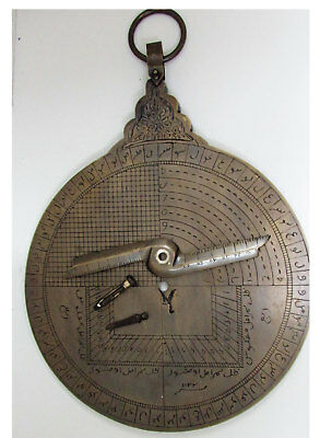 Astrolabe Large 12in Brass Antiqued Maritime Nautical