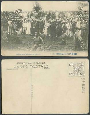 China Old Postcard Tieling Chinese Robbers Beheaded at Tiehling Execution 鐵嶺馬賊斬首