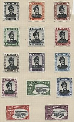 BRUNEI  83-96 mint set complete 1952  CV 48.20 U.S.