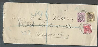 Nigeria + Southern Nigeria (P2307Bb) Mix Franking 1914 Reg Cover From Lagos