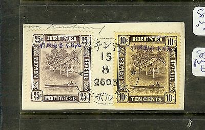 Brunei Japanese Occupation (P1912B) 10C+25C Piece Sgj11+14   Vfu