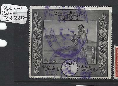 Bahrain  (Pp0502B)  Big Early Revenue Vfu  Scarce