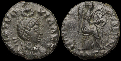 Aelia Eudoxia, Wife of Arcadius, AE4, Victory seated, 14mm, 2.40g