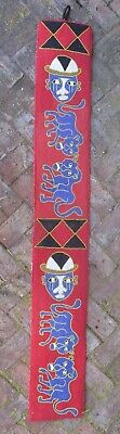 Vodou ~ Ifa Yoruba Tribe Exquisite Large Beaded Banner With Elegba Faces & Lions