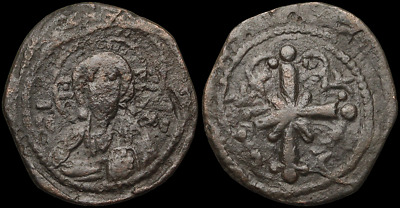 Anonymous AE Follis, Class I, Ornate Latin Cross. 24mm, 4.36g