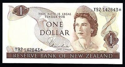 New Zealand NZ $1 Star Replacement Note Hardie Type 1 UNC