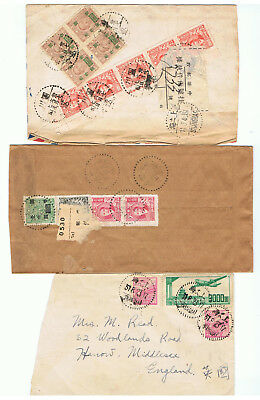 3 Brief Cover China