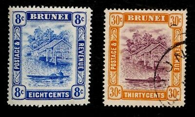 Brunei, British: 1912-16 Stamp Collection Cv $21.75 Sound