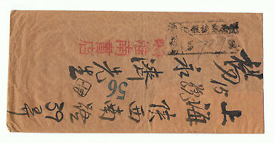 1 R-Brief, Cover China
