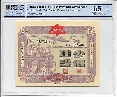 China, Sinkiang Provincial Government - 5 Yuan, Construction Bond, PCGS 65OPQ.
