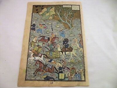 Original Old Islamic Painting Ink/water Colour - Battle Scene