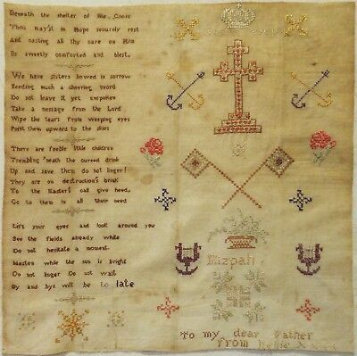 EARLY 20TH CENTURY MOTIF & VERSE SAMPLER FROM NELLIE TO HER DEAR FATHER - c.1900