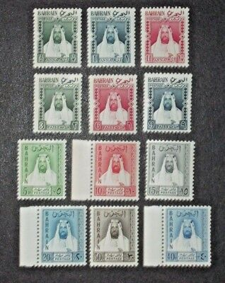 Bahrain Local Stamps collection 1953-61 unmounted mint.