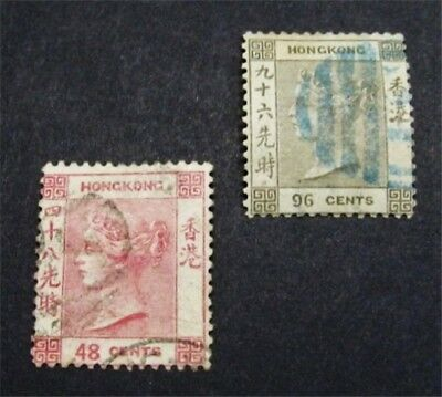 nystamps British Hong Kong Stamp # 21 24 Used $118
