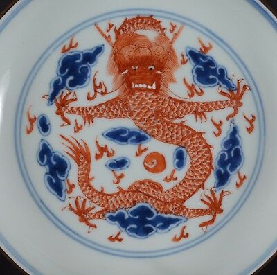 Imperial Red Dragon in Clouds Blue White Chinese Porcelain Plate Qianlong Qing