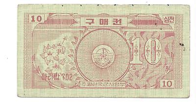 Korea 1970 Series 2 MPC 10 Cents Used in Vietnam Pick S.10 VF-EF old photo mount