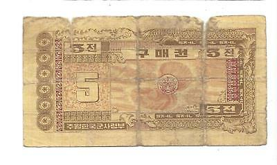 Korea 1970 Series 3 MPC 5 Cents Used in Vietnam Pick M.17  Good
