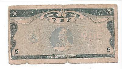 Korea  Series 4 MPC 5 Cents Used in Vietnam Pick M25  VERY GOOD