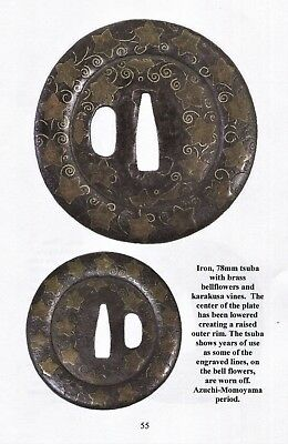 Japanese Samurai Sword 78mm Iron Heianjo Bellflower Tsuba