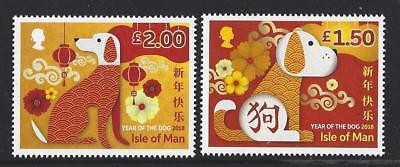 Isle Of Man 2018 Year Of The Dog Set Of 2 Unmounted Mint, Mnh