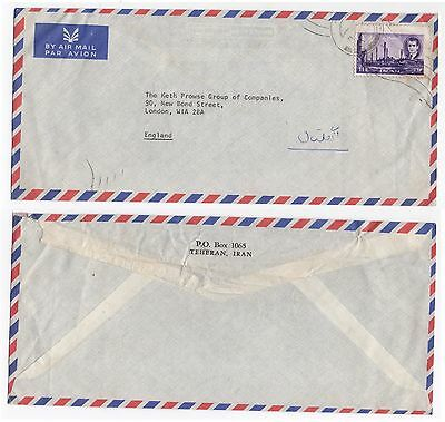c1962 Middle East Air Mail Cover TEHERAN To LONDON SG1266a Shah