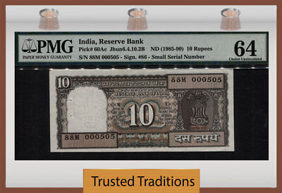 TT PK 60Ac 1985-90 INDIA 10 RUPEES PMG 64 EXOTIC & COOL 3 DIGIT REPEATER 000505!