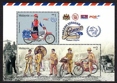 2012 MALAYSIA POSTMEN'S UNIFORMS minisheet mint unhinged