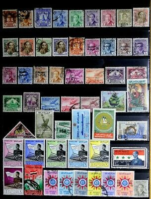 Iraq: 1940's To 1960's Stamp Collection