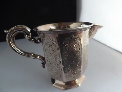 a fine antique hallmarked silver jug - london 1862 - savory and sons