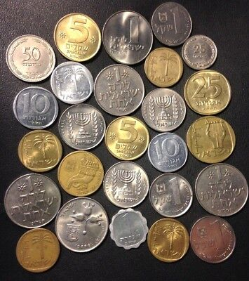 Vintage Israel Coin Lot - SCHOOL PROJECT - 20-25 COINS -