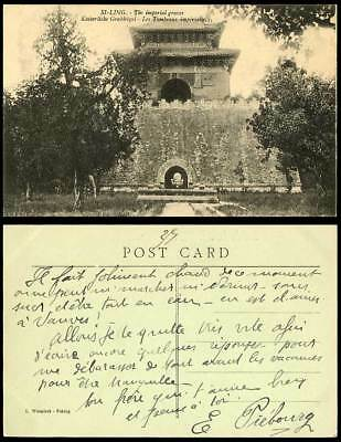 China Old Postcard Si-Ling Imperial Graves, Western Qing Tombs Peking Tower Gate