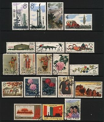 China 1960's Collection 20 Space Filler Stamps Used