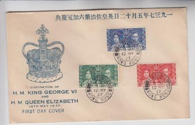 Hong Kong, King George VI & Queen Elizabeth First Day Cover