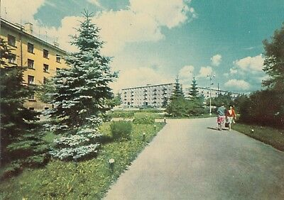 Postcard - Jelgava / Greenery at the Central Part of the Town