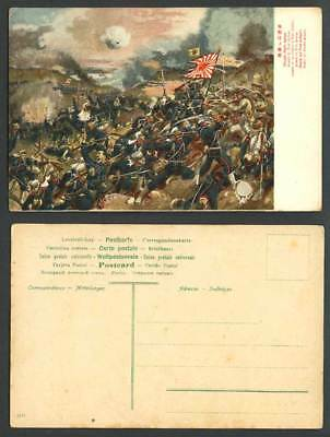 China Russo-Japanese War, Attack of Port Arthur, Flag Soldiers 1904 Old Postcard