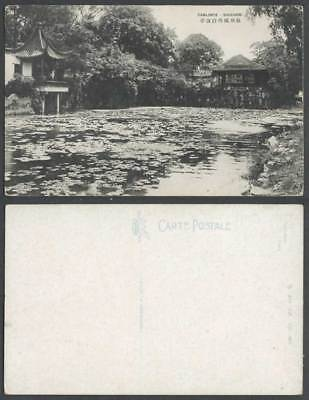 China Old Postcard Soochow Canlonte Great Wave Canglang Pavilion Waterlilies Gdn