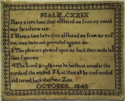 Small Early/mid 19Th Century Psalm Sampler By Anne Maria Strange Aged 9 - 1843
