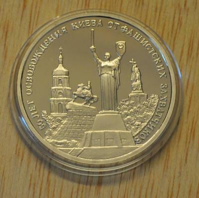 1993 Russia 50th Anniversary of the Liberation of Kiev Cuni Proof