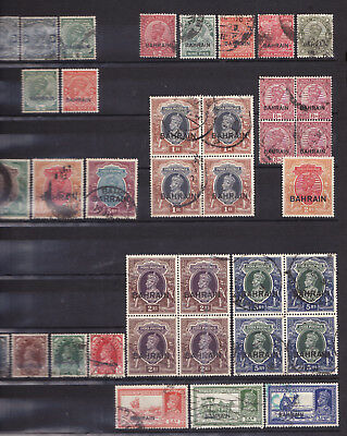 Bahrain mint and used stamps 7 pages 1923-1968