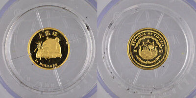 "2003 American Mint Republic Of Liberia ""world's Smallest Gold Coin"" $25 Panda !!"