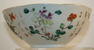 Antique Chinese Porcelain Four Seasons Bowl with Calligraphy