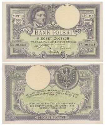 5oo Zlots Polish banknote issued in 1919 SA aunc